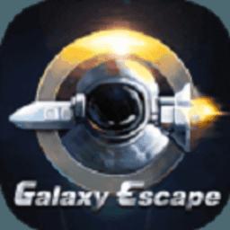 逃离银河系