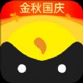 游侠客旅行app官方