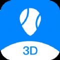 全球街景3D地图免费