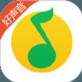 QQ音乐5.5.0.27