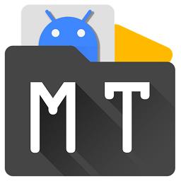 mt管理器3.0