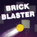 砖块爆炸机游戏
