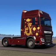 遨游卡车模拟器2021