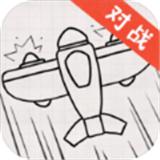 小飞机大冒险