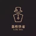 荔枝快省app1.0