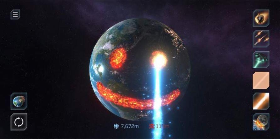 星战模拟器冰冻光线截图2