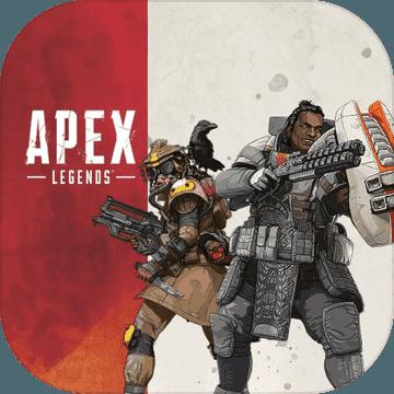 apex英雄国际服