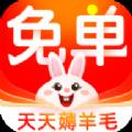 焰林app