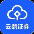 7.28最新云鼎证券app下载登录