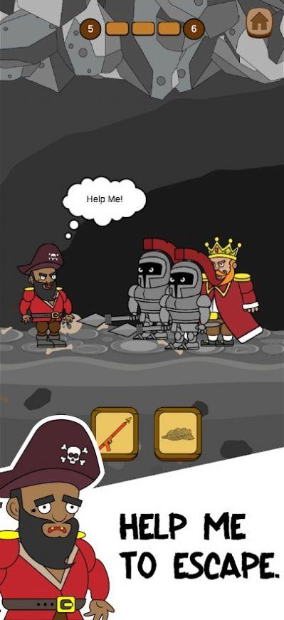 贪婪的海盗游戏截图2