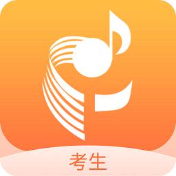 广东音协考级2019