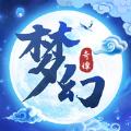 梦幻奇谭神宠精灵战歌1.0