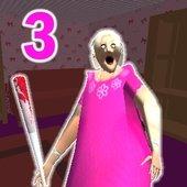 芭比恐怖奶奶第3话