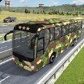 陆军巴士运输车游戏