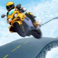 摩托车空中跳跃游戏