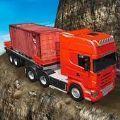 坡道卡车模拟器2021
