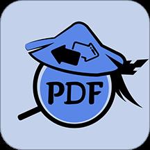 转易侠PDF转换器