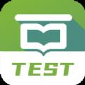 小豆云考试app