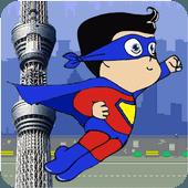 超人冒险飞在城市