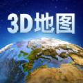 畅游3D世界街景地图