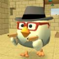 鸡鸡枪战游戏