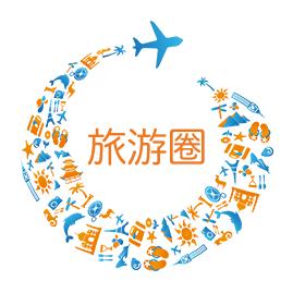 旅游圈平台