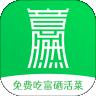 上海意燃健康app