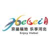 河北乐游冀旅游平台app