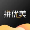 拼优美拼团app软件