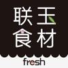 联玉食材app
