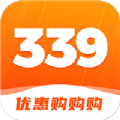 339乐园app官方