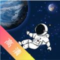 云游世界街景地图app