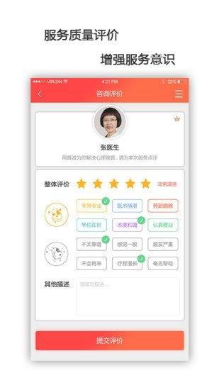 龙江电力工会截图2