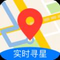 北斗导航地图手机免费app20201.0